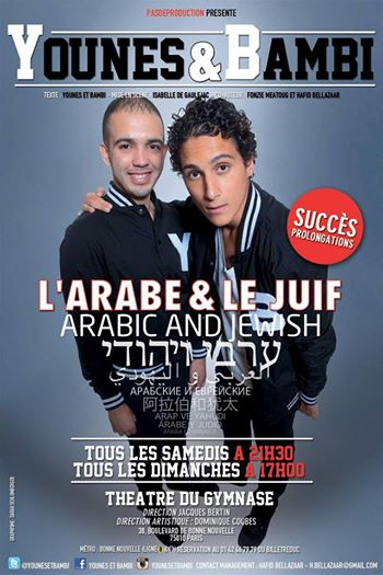 Younes & Bambi - L'Arabe & le juif - Mise en scène Isabelle de Gaulejac